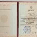 """2011 г. Тренер-преподаватель по каратэ, """"красный"""" диплом."""